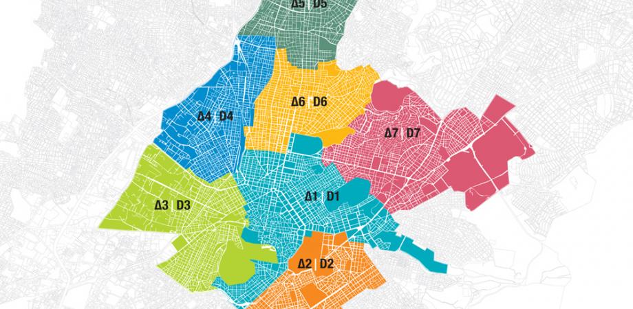 Τα δημοτικά διαμερίσματα του Δήμου Αθηναίων [Πηγή: http://modmov.ellet.gr/maps]